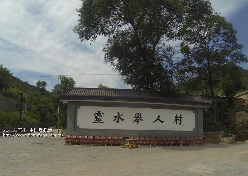 《临江仙—贺灵水村甲午秋粥节》 - 不知有汉 - 不知有汉