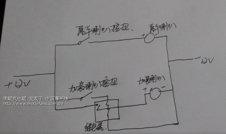 蜗牛喇叭节电器电路图