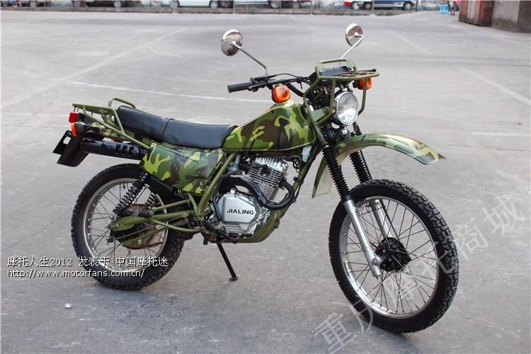 嘉陵军用白菜-嘉陵摩托-摩托车论坛手机版-中国第一