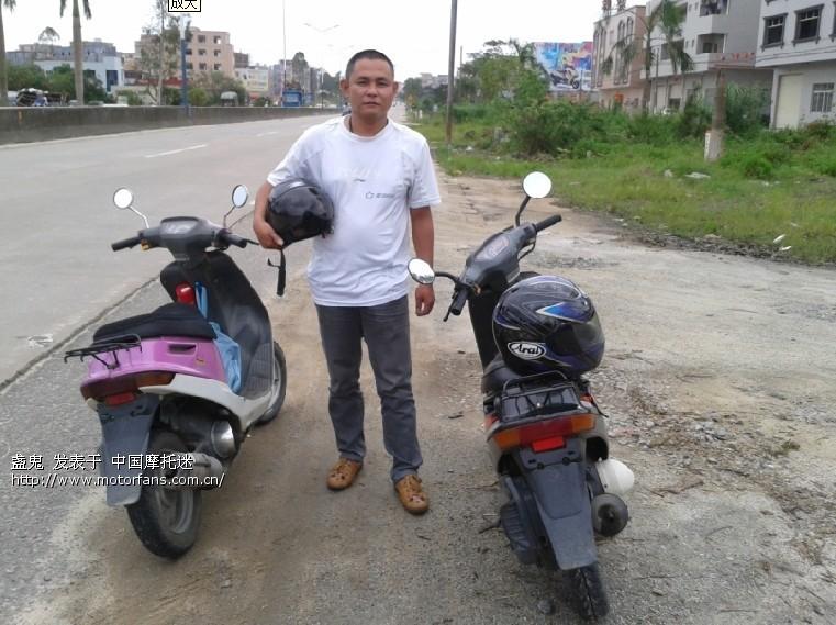 两冲DIO往返廉江市安铺镇-珠海市(1200公里)