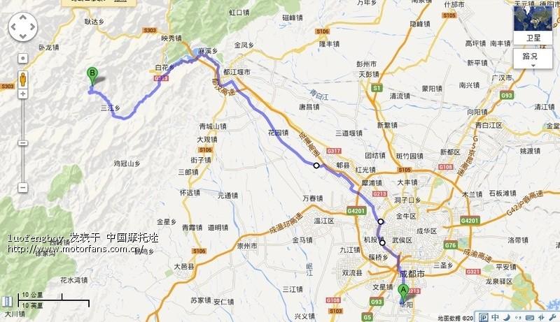 标题: 2013年8月11日,骑游成都-都江堰-水磨镇-三江风景区(佳御110