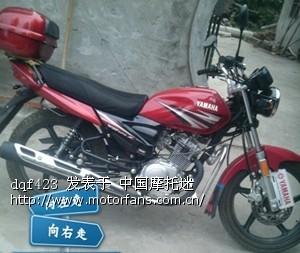 我喜欢的YBZ-雅马哈-摩托车图纸-中国第一鼎论坛川图片