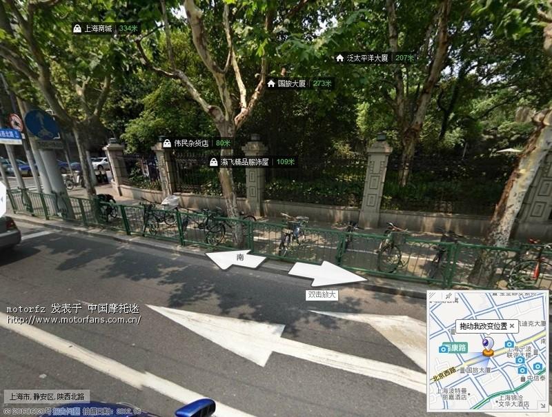 看soso地图 陕西路北京路