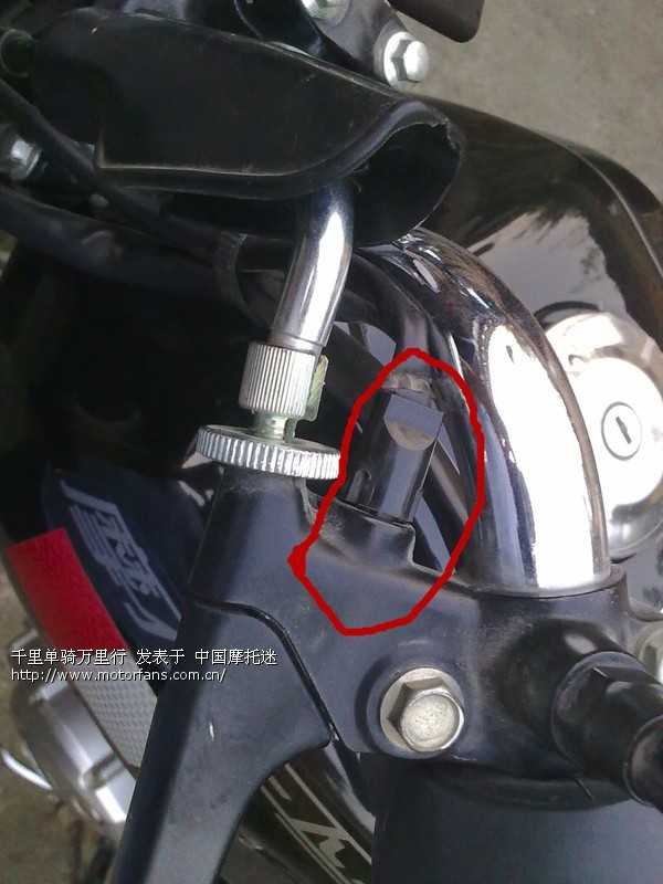 离合器开关维修 - 维修改装