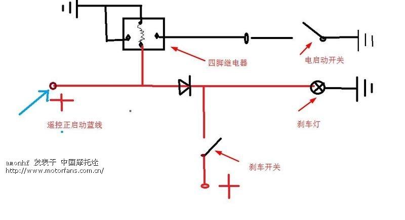 摩托车防盗器电启动怎么接