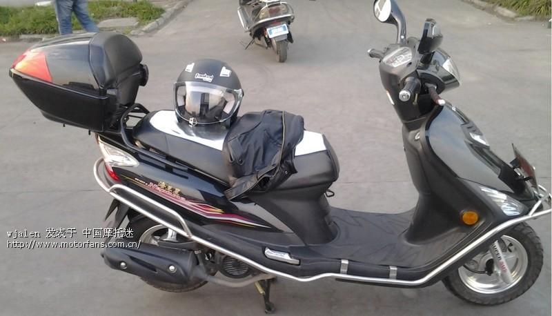 电动车 摩托 摩托车 800_458
