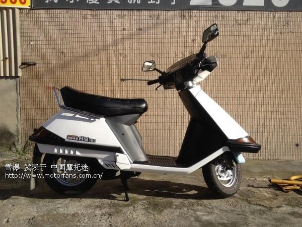 光阳名流100h-踏板论坛-摩托车论坛手机版-中国第一