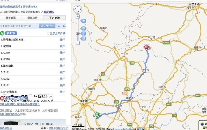 哈尔滨香炉山风景区地图