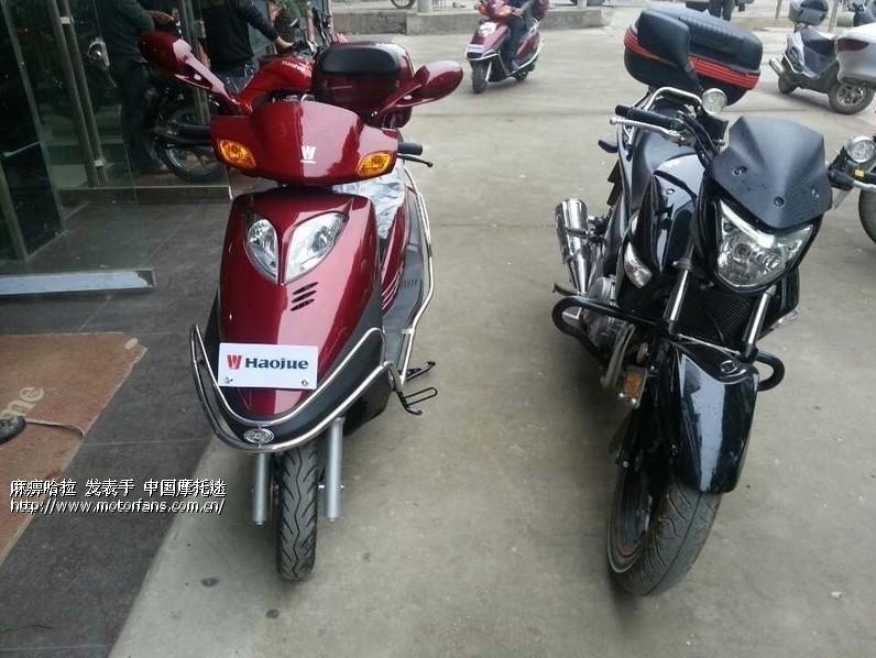 悦星和钱江跨悦 - 踏板论坛 - 摩托车论坛 - 中国