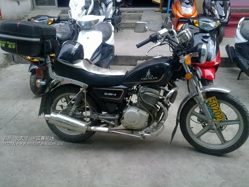 换大地鹰王250发动机-维修改装-摩托车