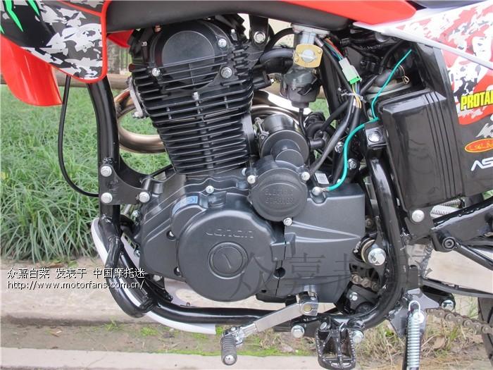 cqr 平衡轴车架 可以直接安装平衡轴隆鑫cbp250发动机