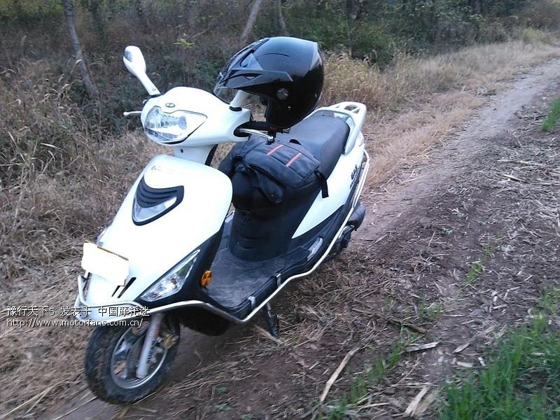 摩托车论坛 豪爵铃木-踏板车讨论专区 03 电喷海王星 有点漏机油