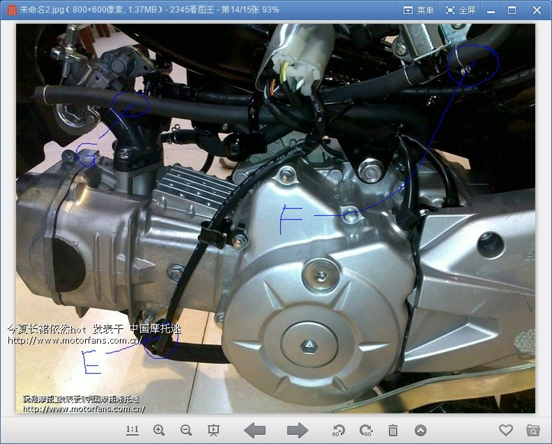 E 机油温度传感器 -新大洲本田电喷SDH110 16 飘悦 交流贴高清图片