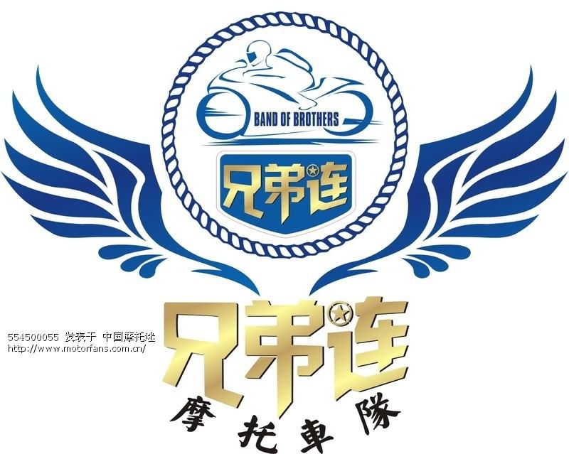 重庆车队(钱江龙)logo设计完成