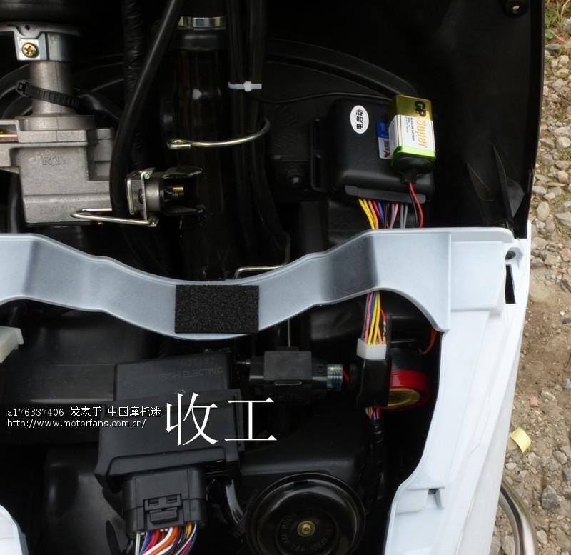 车防盗器安装方法_电动车防盗器安装方法电动车防盗器安装方法