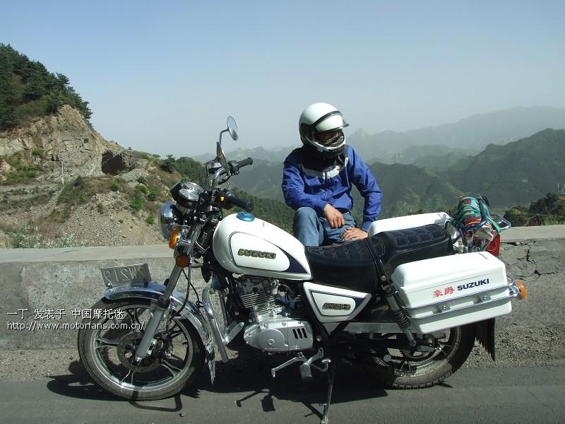 何况摩托车属于高速