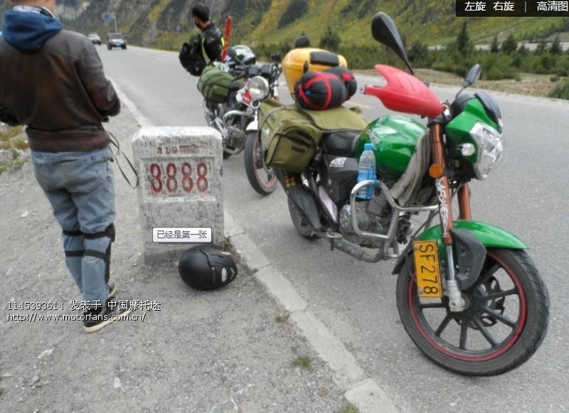 西藏摩旅 - 摩托车论坛