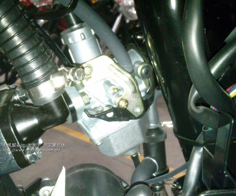 摩托车风门开关位置