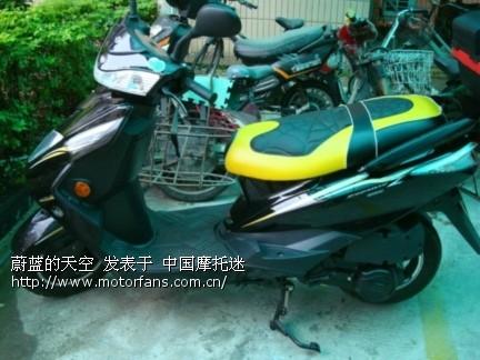 转让飞鹰踏板125cc摩托车--风之鹰