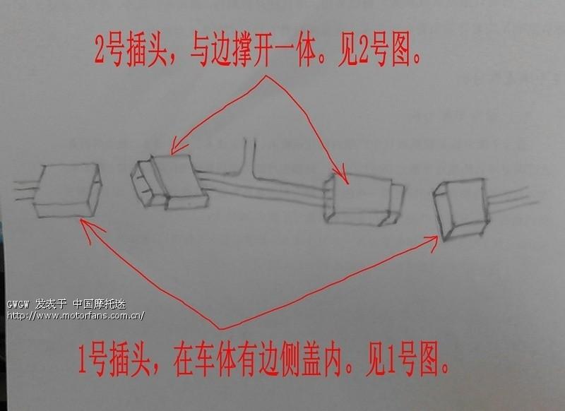 摩托车论坛 豪爵铃木-骑式车讨论专区 骊驰gw250 03 关于边撑开关
