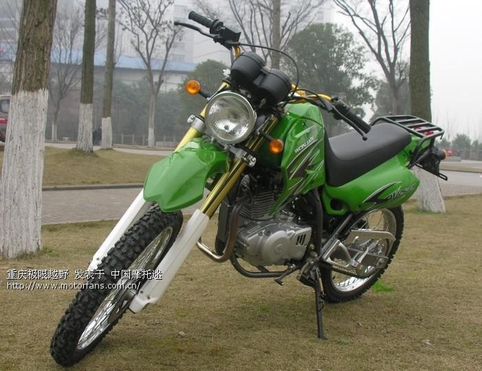【车已经出售】新到望江极品越野车雪雕一台(铃木gn250cc发动机)西藏