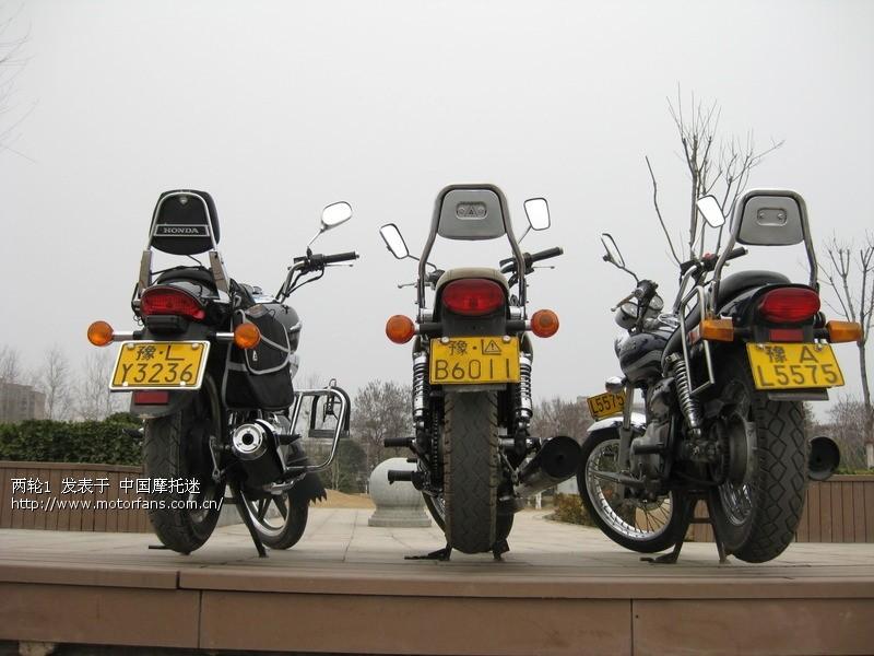 焰影150来了 - 新大洲本田 - 摩托车论坛 - 中国第一