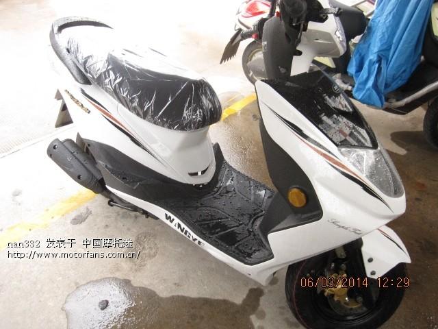 王野摩托车 wy125t-8c迅鹰