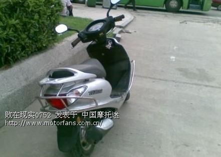 五羊-本田 佳颖wh125t-3-维修改装-摩托车版