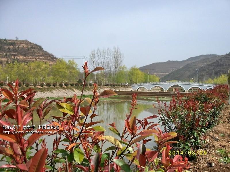 程家川自然风景区图片