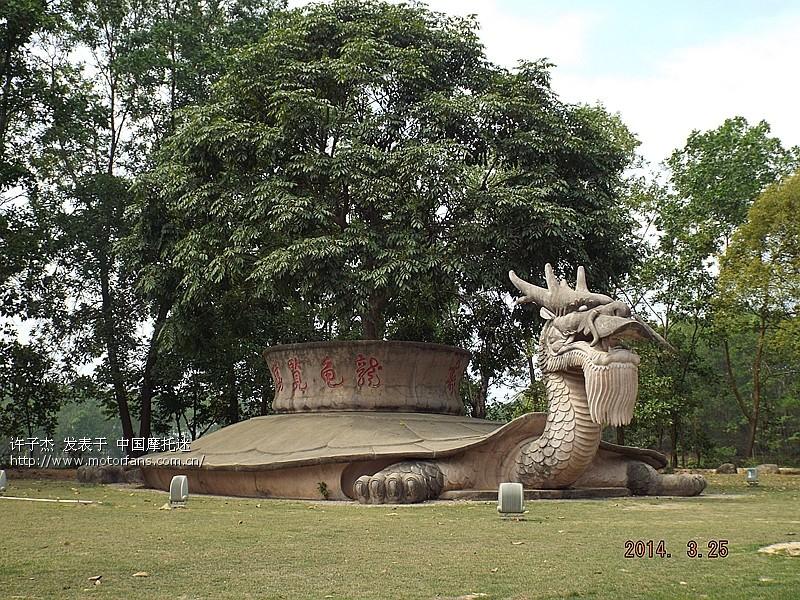 度假村,位于风光秀丽的广东省揭阳市揭西县京溪园镇