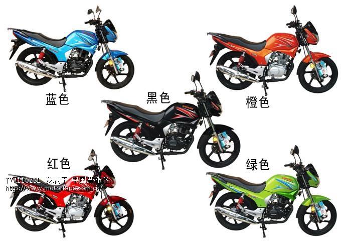 大阳悦有 dy125-3提车啦 - 大阳大运 - 摩托车论坛