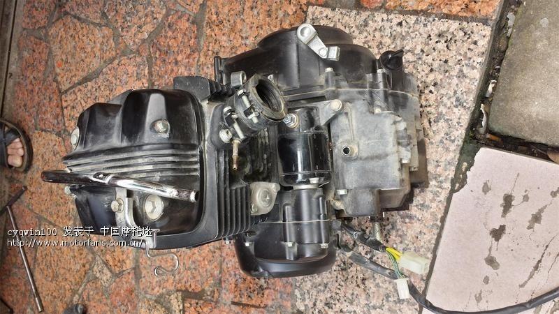 五羊本田幻影rr150发动机总成,带化油器点火器