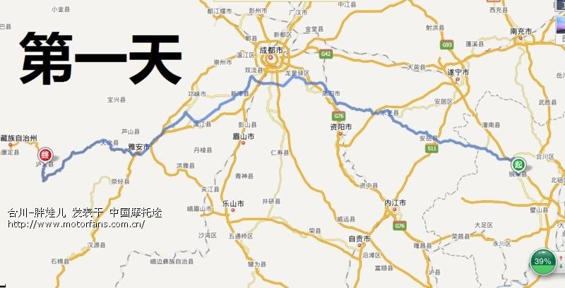 6.19日,重庆铜梁县出发,川西小环线,求组