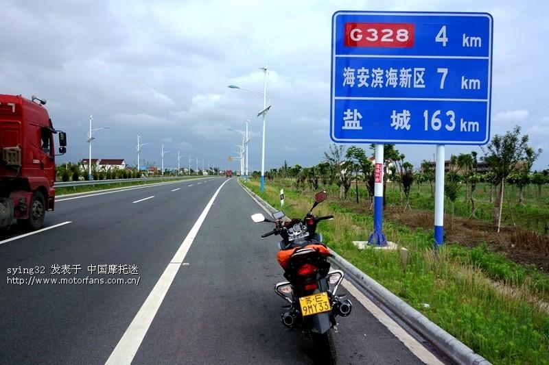 g228新规划的国道(辽宁丹东-广西东兴),为中国沿海高等级公路.