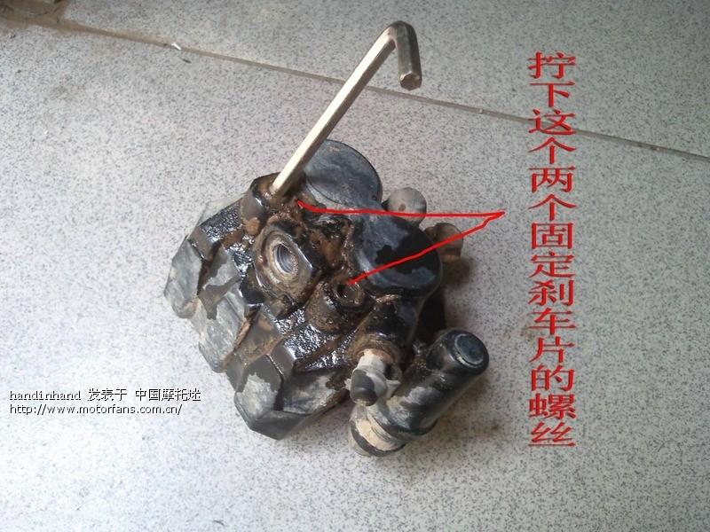 碟刹原理与维修 - 三轮挎子 - 摩托车论坛 - 中国