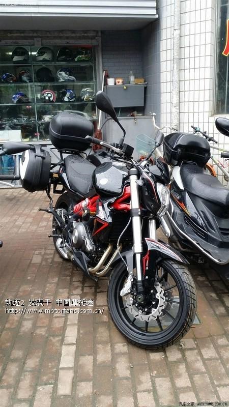 300边箱 尾箱-钱江摩托-摩托车论坛手机版-中国第一车