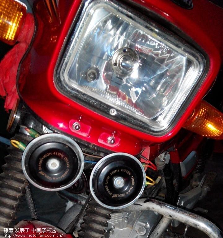 钻豹加装2个汽车喇叭 - 维修改装 - 摩托车论坛 - 第