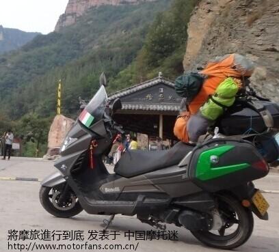 踏板车可以安装边箱吗? - 北京摩友交流区 - 摩