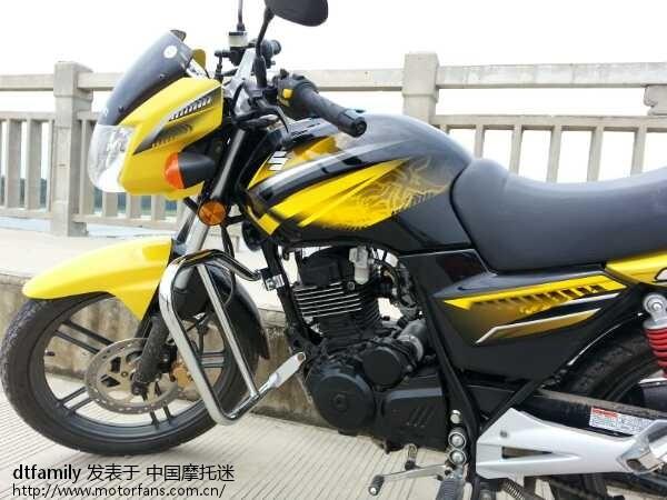 gsx125-3g备用油箱 - 济南铃木