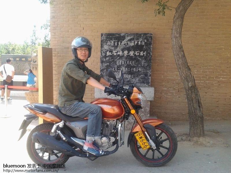 边塞驼城 榆林 色魔驴行 摩托车论坛 中国第 高清图片