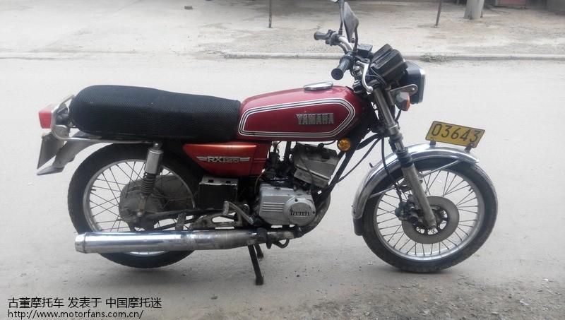 雅马哈rx125