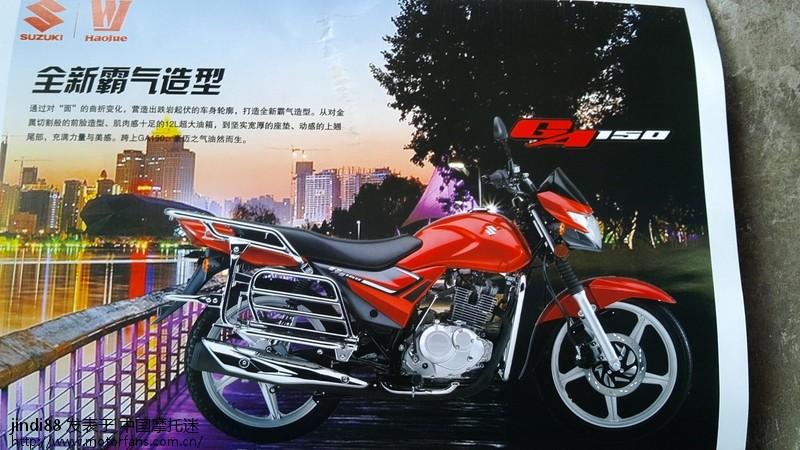 铃木GA150a图纸来袭-摩托车图纸-摩托车意思B的里面什么是论坛论坛图片