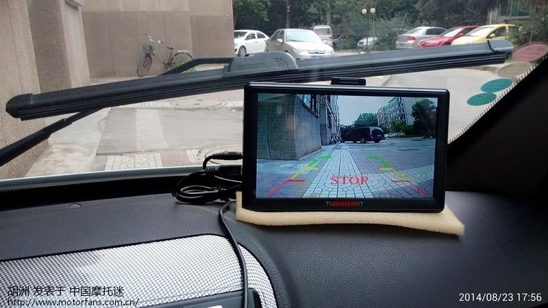 > 富路l17针对倒车负极控制,加装倒车影像方法