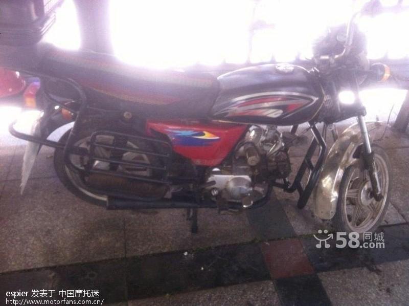 老力帆110cc 求助!-弯梁世界-摩托车论坛手机版-中国
