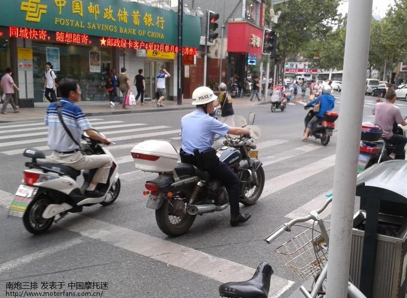 请问,这个初中该被扣几分?-上海摩友交流区-文言文v初中的条子教学论文图片