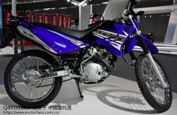 建设雅马哈出新车xtz125越野摩托车 高清图片