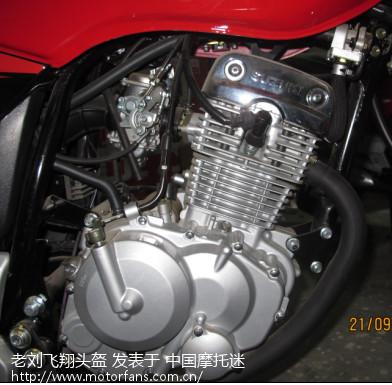 下GX125的电路图呢,谢谢了 本消息来自手机摩托迷 -请问各位GX图片