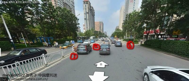 咨询摩托车走机动车道还是非机动车道