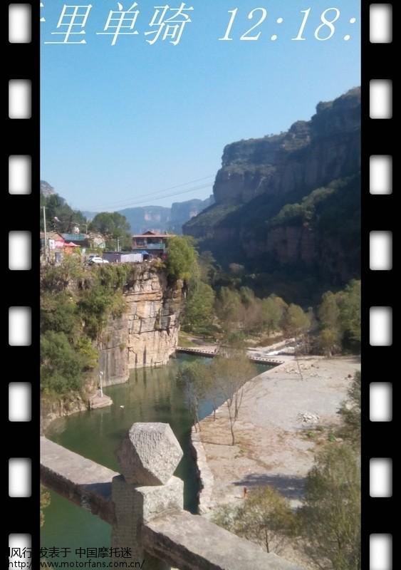标题: 千里单骑-河南太行大峡谷,万仙山郭亮,神龙湾挂壁公路