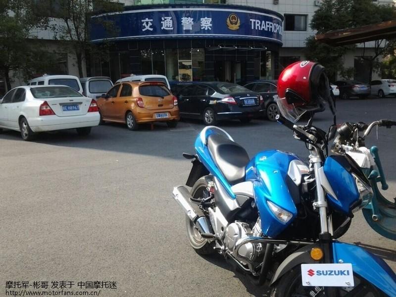 摩友交流区 摩托车论坛 中国第一摩托车论坛 摩旅进行到底 高清图片